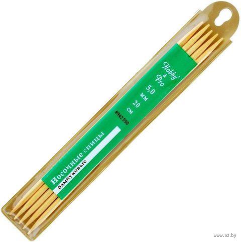 Спицы чулочные для вязания (бамбук; 5 мм; 20 см) — фото, картинка