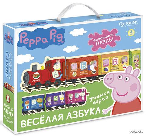 Peppa Pig. Веселая азбука — фото, картинка