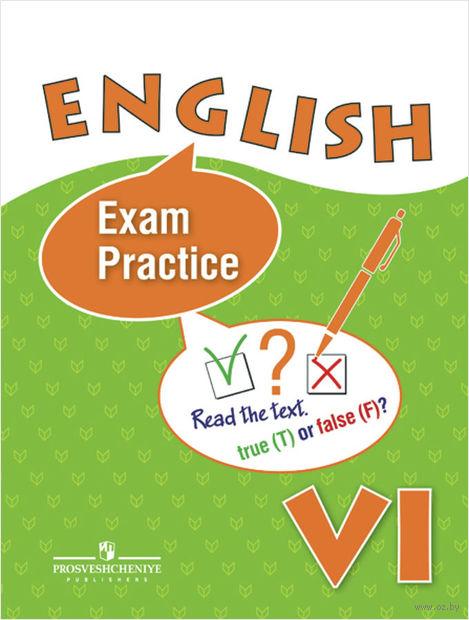 Английский язык. 6 класс. Тренировочные упражнения — фото, картинка