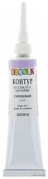 """Контур по стеклу и керамике """"Decola"""" (сиреневый; 18 мл) — фото, картинка"""