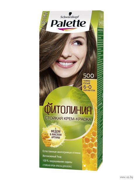 """Крем-краска для волос """"Фитолиния"""" тон: 500, темно-русый — фото, картинка"""