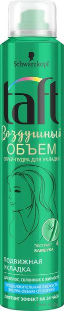 """Спрей-пудра для укладки волос """"Объем и свежесть"""" естественной фиксации (200 мл) — фото, картинка"""