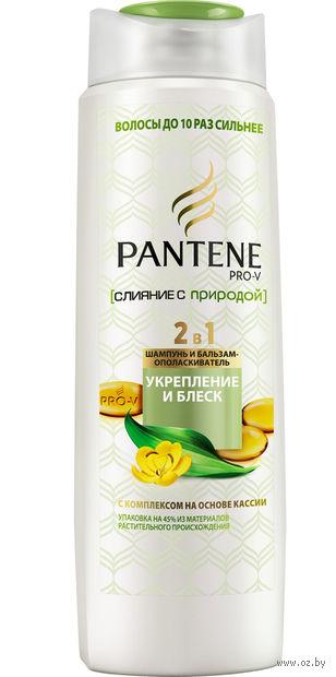 """Шампунь PANTENE PRO-V """"Слияние с природой. Укрепление и Блеск"""" (250 мл)"""