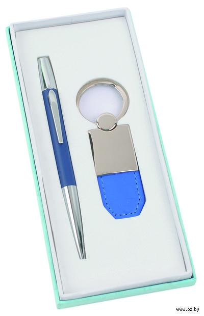 Набор. Шариковая ручка, брелок (синий)
