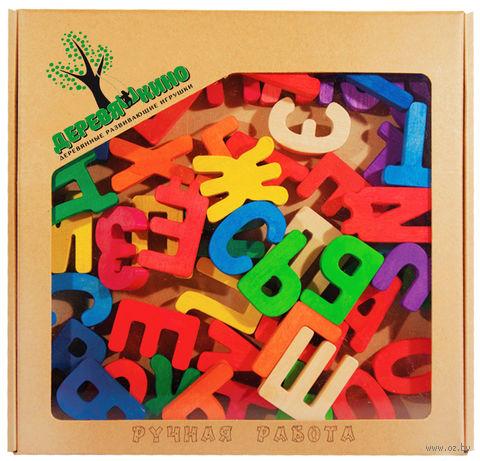 """Деревянная игрушка """"Буквы цветные"""" — фото, картинка"""