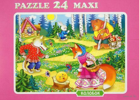 "Пазл maxi ""Колобок"" (24 элемента) — фото, картинка"