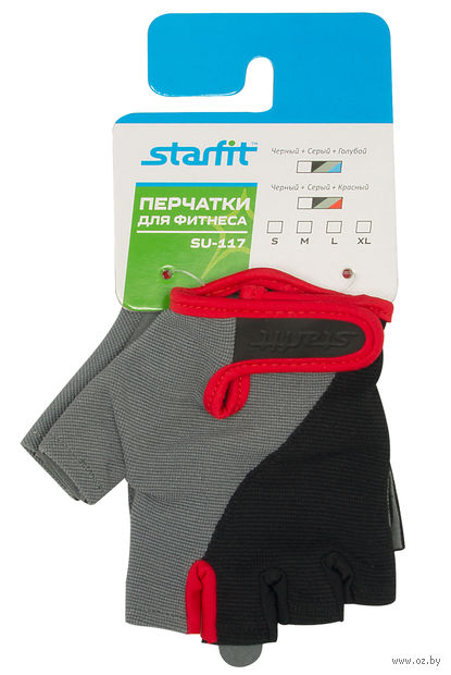 Перчатки для фитнеса SU-117 (L; чёрные/серые/красные) — фото, картинка