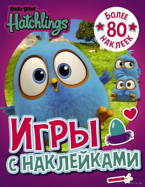 Angry Birds. Hatchlings. Игры с наклейками — фото, картинка