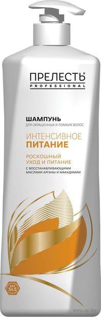 """Шампунь для волос """"Интенсивное питание"""" (380 мл) — фото, картинка"""
