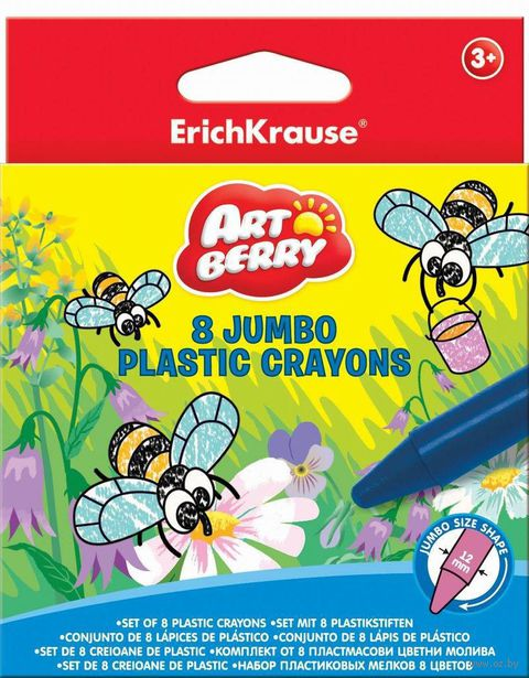 "Мелки пластиковые ""Jumbo Artberry"" (8 цветов)"