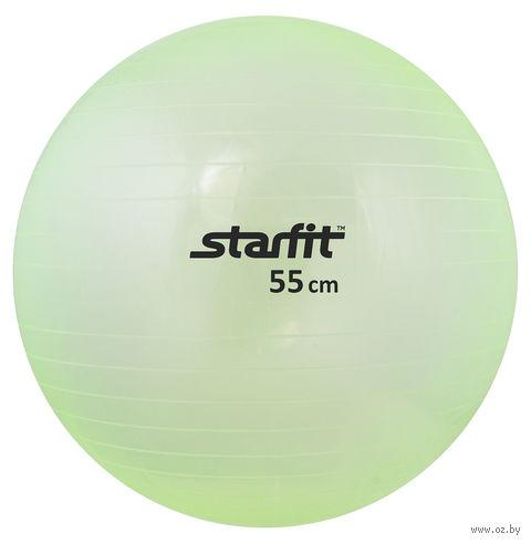 Фитбол GB-105 55 см (прозрачно-зелёный) — фото, картинка