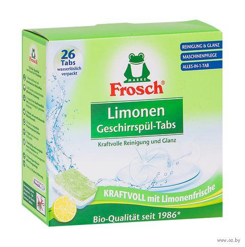 """Таблетки для посудомоечных машин """"Лимон"""" (26 шт.) — фото, картинка"""