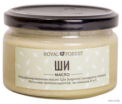 "Масло ши ""Royal Forest"" (150 г) — фото, картинка"