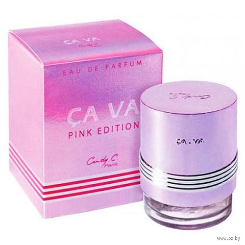 """Парфюмерная вода для женщин """"Ca Va Pink Edition"""" (100 мл) — фото, картинка"""