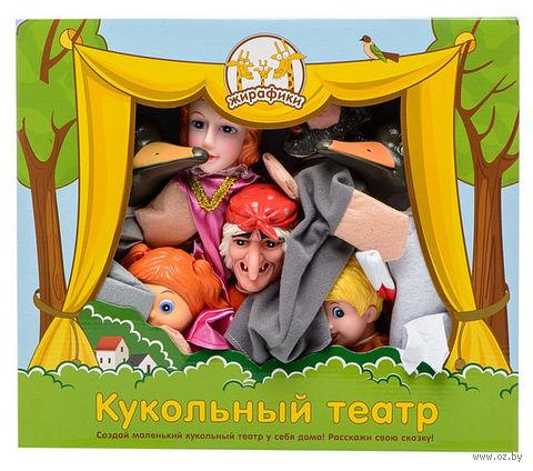 """Кукольный театр """"Гуси-лебеди"""""""