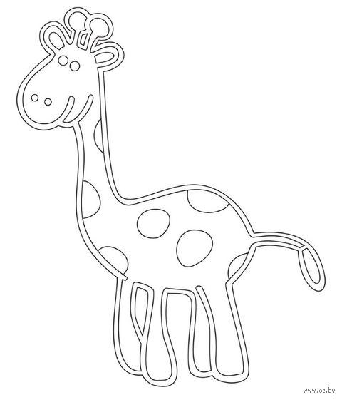 """Трафарет для рисования песком """"Жираф"""" (А5)"""