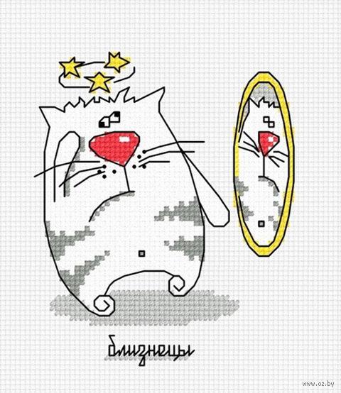 """Вышивка крестом """"Кошачий гороскоп. Близнецы"""""""