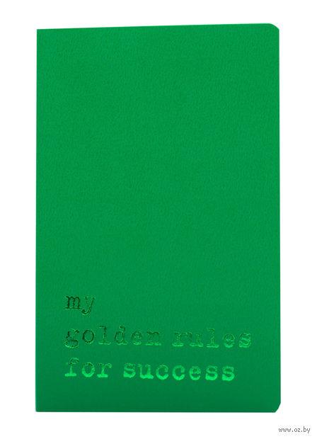 """Записная книжка Молескин """"Volant. My Golden Rules for Success"""" нелинованная (карманная; мягкая светло-зеленая обложка)"""