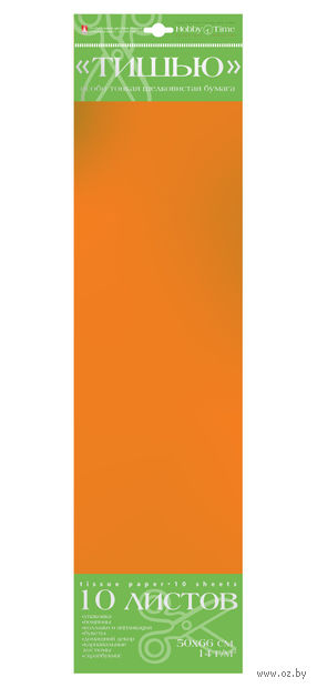 Бумага тишью цветная (10 листов; оранжевая) — фото, картинка