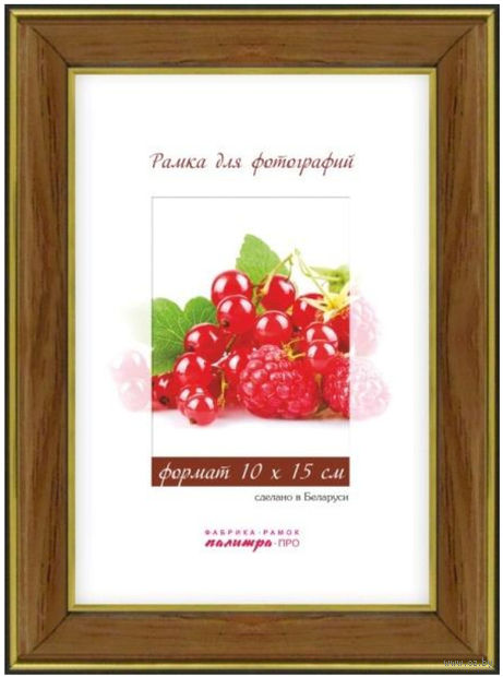 Рамка пластиковая со стеклом (10х15 см; арт. 25/580) — фото, картинка