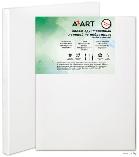 "Холст на подрамнике ""AZART"" (400х500 мм; масляный грунт; арт. 24050) — фото, картинка"