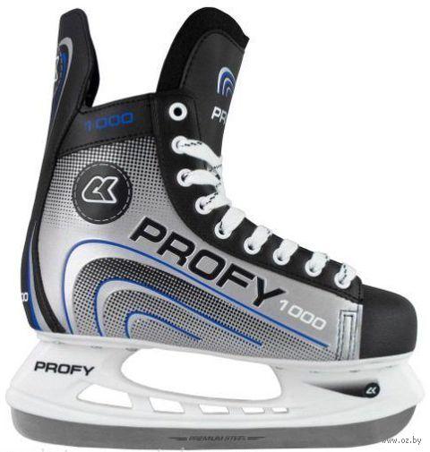 """Коньки хоккейные """"Profy 1000"""" (р. 37; синие) — фото, картинка"""