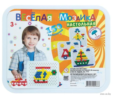 "Мозаика ""Весёлая мозаика"" (12 мм; 150 элементов; арт. 12123B) — фото, картинка"