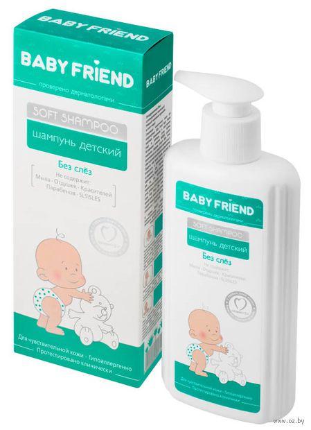 """Шампунь для волос детский """"Baby Friend"""" (300 мл) — фото, картинка"""