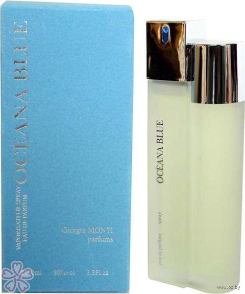 """Парфюмерная вода для женщин """"Oceana Blue"""" (100 мл) — фото, картинка"""