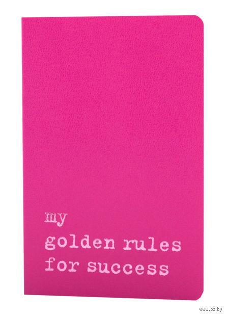 "Записная книжка ""Volant. My Golden Rules for Success"" (А6; темно-розовая) — фото, картинка"