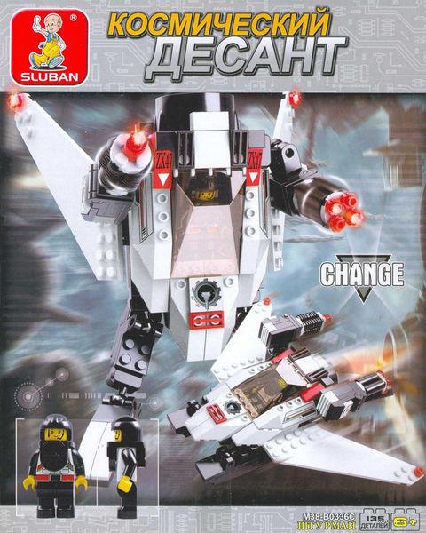 """Конструктор """"Робот трансформер. ZX47 Навигатор"""" (135 деталей) — фото, картинка"""