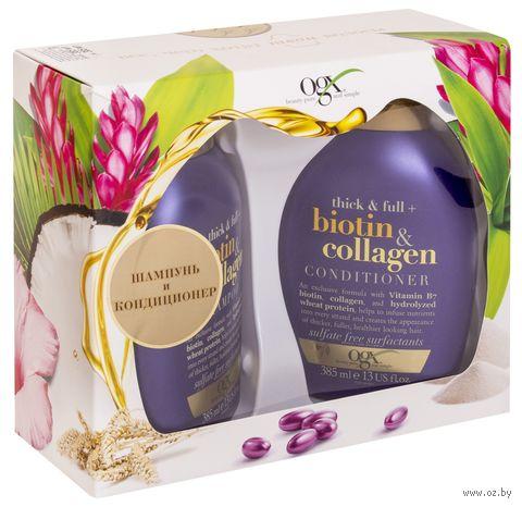 """Подарочный набор """"OGX. Biotin And Collagen"""" (шампунь, кондиционер) — фото, картинка"""