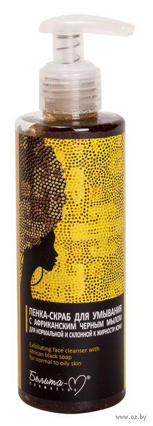 """Пенка-скраб для лица """"С африканским черным мылом"""" (190 г) — фото, картинка"""