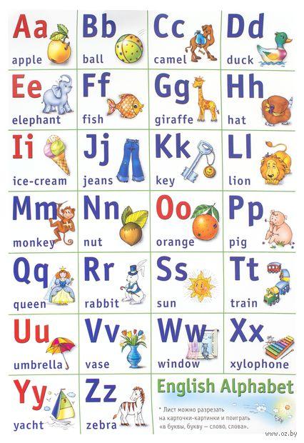Алфавит английский. Обучающая игра — фото, картинка