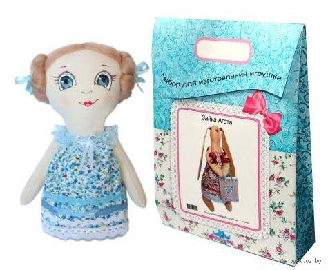 """Подарочный набор для шитья из ткани """"Кукла. Леночка"""""""
