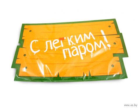 """Коврик для сауны """"С легким паром!"""" (46х33х3 см; арт. 10745900)"""