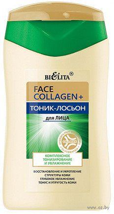 Тоник-лосьон для лица (150 мл)