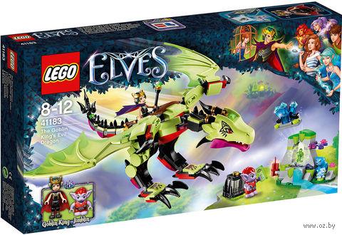 """LEGO Elves """"Дракон Короля Гоблинов"""" — фото, картинка"""