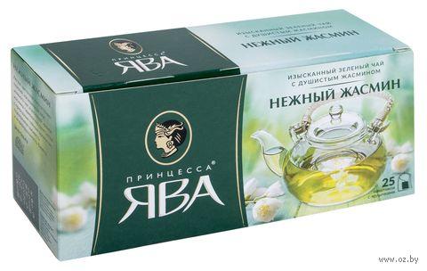 "Чай зеленый ""Принцесса Ява. Жасмин"" (25 пакетиков) — фото, картинка"