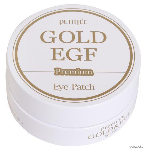 """Патчи для кожи вокруг глаз """"Премиум Золото и EGF"""" (60 шт.) — фото, картинка"""