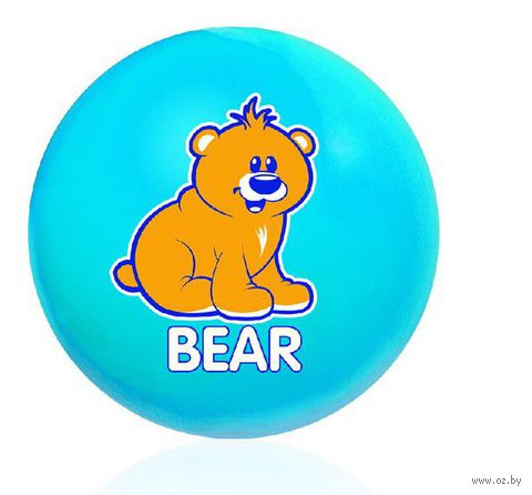 """Мяч """"Медвежонок"""" (15 см)"""