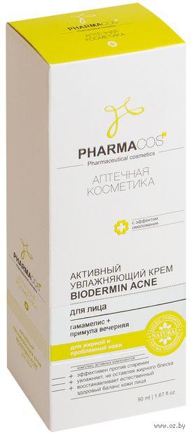 "Крем для лица ""Biodermin acne"" (50 мл) — фото, картинка"