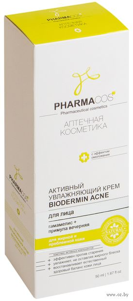 "Увлажняющий крем для лица ""Biodermin acne"" (50 мл)"