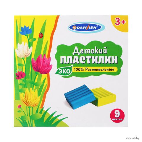 Пластилин растительный детский (9 цветов)