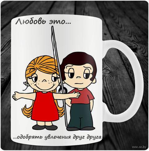 "Кружка ""Love is"" (art.15)"