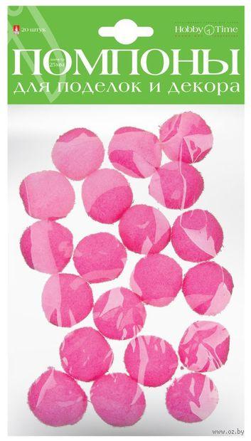 Помпоны пушистые №34 (20 шт.; 25 мм; нежно-розовые) — фото, картинка