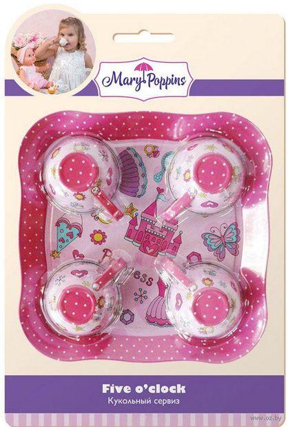 """Набор детской посуды """"Принцесса"""" (арт. 453025) — фото, картинка"""