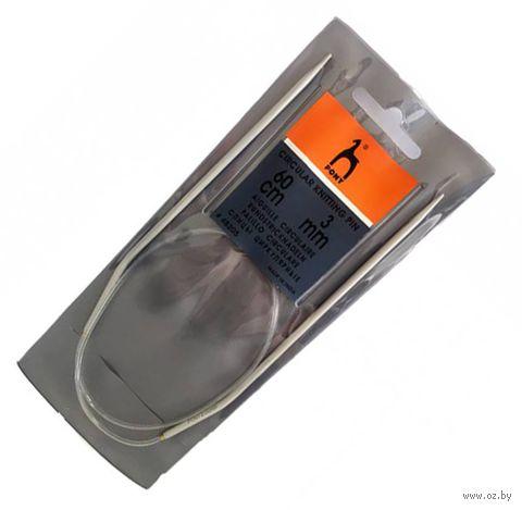 Спицы круговые для вязания (металл; 3 мм; 60 см) — фото, картинка