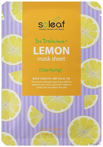 """Тканевая маска для лица """"Тонизирующая. С лимоном"""" (25 мл) — фото, картинка"""