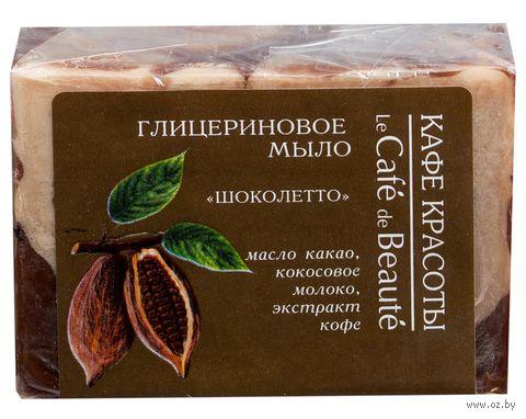 """Мыло """"Шоколетто"""" (100 г)"""